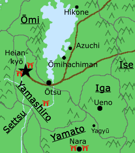 Ōmi province and the capital